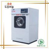 2016 Commen Used Industrial Washing Extractor Machine for Laundry Equipment