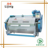Industrial Wool Washing Machine (XGP-W150kg)