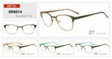 Fashion Wholesale Stock Eyewear Eyeglass Optical Metal Frame Sr8014