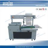 Hualian 2017 Auto Sealing Cutting Machine (BSF-5640L)