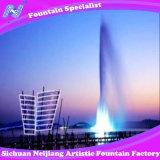 Ultra High Fountain (DF-7)