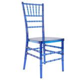 Blue Acrylic Chiavari Chair for Wedding and Event