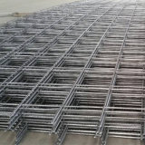 Concrete Reinforcing Mesh / Steel Concrete Mesh