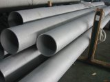 Stainless Steel Tube (sales promotion)