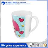Custom Color Dining Plastic Travel Melamine Coffee Mug