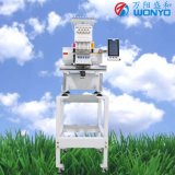 Small Single Head Embroidery Machine Price for Ladies Suits & Cap Shirts Embroidery