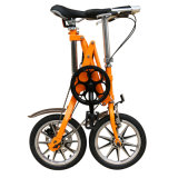 14inch Carbon Steel Single Speed One Second Folding Bike (YZ-6-14)
