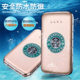Ultra Thin Starbucks Slim Power Bank 8000mAh