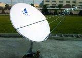 1.2m Satellite Offset Earth Station Vsat Antenna