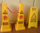 Wet Floor A Shape Whoelsale Road Safety Traffic Warning Sign Board for Hotel