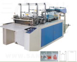 Computer Heat-Sealing Cold-Cutting Bag-Making Machine (GFQ600-1200 Series)