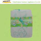 2014 New Disposable Rubber Baby Care Diaper (C028)