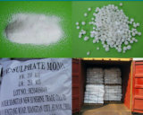 Zinc Sulphate Znso4, Used to Supply Zinc in Animal Feeds, Fertilizers, and Agricultural Sprays