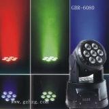 7*10W Mni LED Moving Head Light (GBR-WL741)