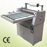Automatic Hot Thermal Laminator (HX-650FC)