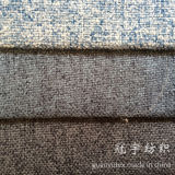 Polyester Linen Fabric with Backing for Home Sofa Covers