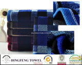 Hot Sell Dyed Yarn Jacquard Towel Set Df-5817