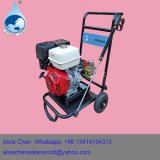Gas High Pressure Washer with High Pressure Pump