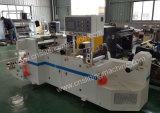 Shrinkable PVC/Pet Center Sealing Machine
