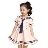 School Uniform for Primary School Students
