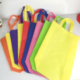China Cheap Recycle Handbag Laminated Non Woven Shopping Bag
