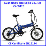 20 Inch Folding Electric Bicycle with 7 Speed