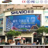 3 Years Warranty P8 Outdoor Full Color LED Video Wall