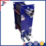 High Reputation Alfa Laval M3 Stainless Steel Plate Heat Exchanger with Factory Price