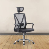 Swivel Lift Executive Office Fabric Mesh Chair with Base