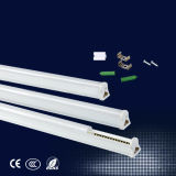 Tube Light T5 China Lowest Price for Greenhouse and Office Use
