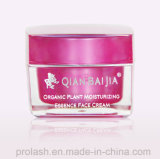 QBEKA Organic Plant Face Moisturizing Face Cream Skin Whitening Cream 50g