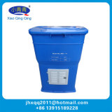 120W 120kg HDPE Automatic Feeder for Fish