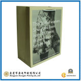 Customized Clothes Paper Shopping Bag (GJ-Bag054)