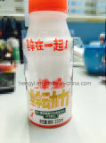 Shrink Sleeve Label Printing (PVC film) for Dairy Product
