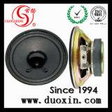 3 Inch 77mm 1W Paper Cone Speaker Dxyd77W-45z-8A