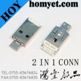 Two in One Micro USB Connector for Mobile Accessories