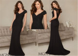 Sheer Jewelry Party Formal Mermaid Bridesmaid Evening Dresses, Customized