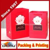 Art Paper White Paper Shopping Gift Paper Bag (210175)