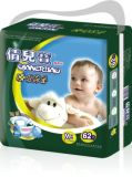 High Absorbency Super Dry Cotton Disposable Baby Diaper
