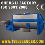 Powder Mixer Machine (LHY)