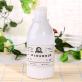 The Ganjuan Min Moisturizing Milk (E14)