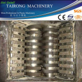 Plastic Shredder Machine/Double Shaft Shredder