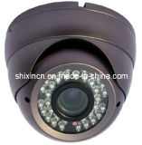 700TV Lines Waterproof/Antiexplosion Day/Night CCTV Camera (SX-2025AD)