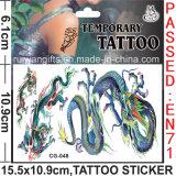 Water Transfer Temporary Dragon Tattoo Sticker (cg048)