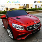 Double Drive Remote-Controlled Car Children′s Electric Car Four-Wheel Toy Car