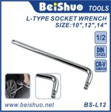 L-Type Socket Wrench with Chrome Surface