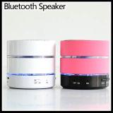 2016 Mobile Phone Active Mini Stereo Portable Sound Box Wireless Bluetooth Speaker