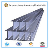 Structural Carbon Steel H Beam (IPE, UPE, HEA, HEB)