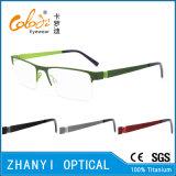 Fashion Semi-Rimless Titanium Eyewear Eyeglass Glasses Optical Frame (8209)