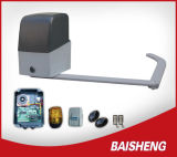 Swing Gate Opener (automatic-door) (BS-PK06)